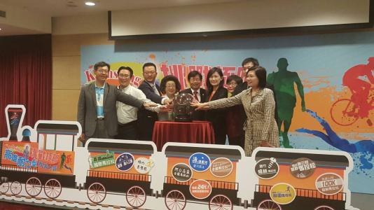 「Kaohsiung 挑戰極限」高雄耐力型 賽事大賞